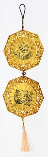 souvenir kaligrafi arab